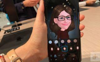 Как использовать AR Emoji на Samsung Galaxy S9 и S9 Plus