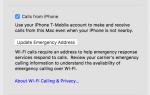 Как включить вызовы на других устройствах, таких как iPad или Mac