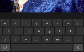 Как сделать так, чтобы сенсорная клавиатура автоматически появлялась в Windows 10?