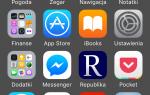 Как скрыть док-станцию на iPhone (без джейлбрейка)