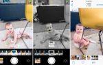 iOS 11: как использовать новые функции Live Photos