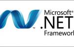 .NET Runtime Optimization (mscorsvw.exe) Сервис Высокая загрузка ЦП!