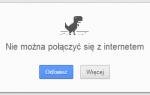 Как включить автономный режим в Google Chrome