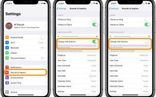 iPhone: Как отключить кнопки громкости от смены мелодий звонка и текстовых оповещений