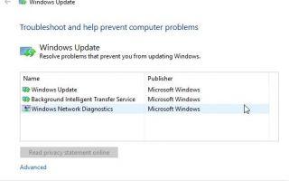 Код ошибки Windows 0x80070570: как решить? [Решено]