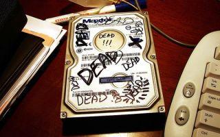 Что нужно помнить, прежде чем отказаться от старого жесткого диска?