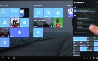 Как отключить сенсорный экран в Windows 10?