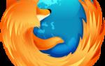 Как сделать копию надстроек Firefox, паролей, закладок и других данных