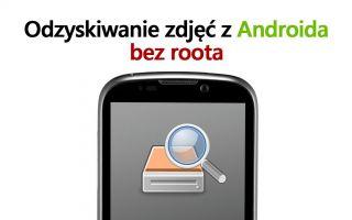 Как восстановить фотографии с Android без root