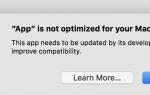 Как проверить ваш Mac на наличие 32-битных приложений, прежде чем Apple откажется от поддержки
