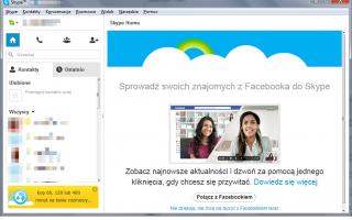 Вышел Skype 6.6. Что нового в популярном мессенджере?