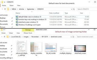 Как настроить вид папки по умолчанию в Windows 10? [Решено]