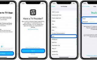 iPhone и iPad: как настроить телевизионное приложение на iOS