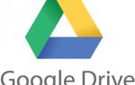 Трюки на Google Диске, упрощающие управление файлами