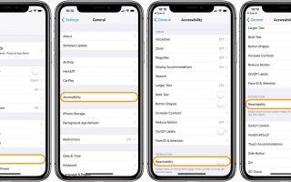 iPhone X: как включить Reachability, сделать Control Center более удобным для пользователя