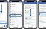Как деактивировать или удалить свою учетную запись Facebook или изменить настройки конфиденциальности на iPhone