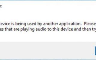 Как исправить ошибку «Устройство используется другим приложением»?