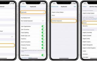 Как использовать смахивание или скольжение на iPhone
