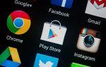 Как получить возврат в Google Play Store