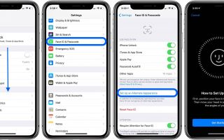 iOS 12: как добавить второго человека в Face ID на iPhone
