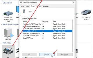 Не удается удалить принтер Windows 10 Ошибка — как исправить?
