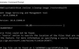 Не удалось найти исходные файлы DISM — ошибка 0x800f081f [решено]