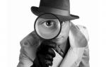 Еще один способ блокирования программ-шпионов в Windows 10