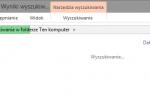 Как сохранить поиск в папках в Windows