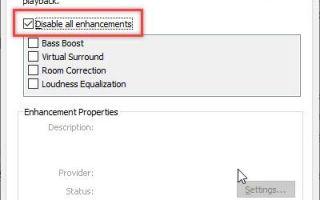Искажение звука в Windows 10; Вот как вы можете решить это!