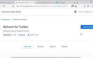 Как обновить Twitter Feed автоматически? [ЛЕГКИЕ СОВЕТЫ]