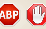 Как отключить AdBlock в Firefox?