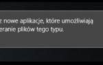 Как отключить уведомление о новом приложении для открытия файлов в Windows 8