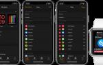 Apple Watch: как настроить док-станцию