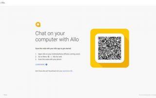 У Google Allo появился новый веб-клиент, вот как его использовать