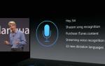 Как включить Siri в Apple Watch и выдать команды