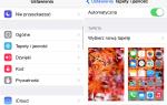 Как настроить динамические обои на вашем iPhone