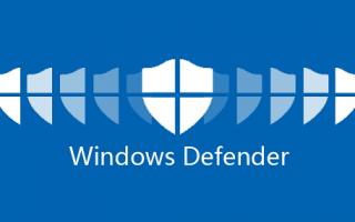 Временные и постоянные способы отключения Защитника Windows [решено]