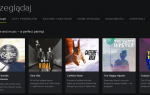 Лучшая альтернатива для Grooveshark