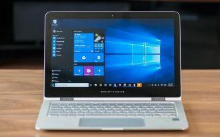 Как удалить Windows 10 и перейти на Windows 8.1 или 7
