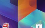 Скрытые функции в Android 4.4 KitKat