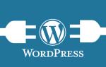 Как перенести WordPress на другой сервер / хостинг