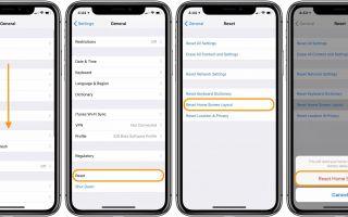 Как восстановить стандартную раскладку домашнего экрана на iPhone и iPad