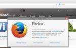 Уже есть Firefox 31 — посмотрите, что нового!