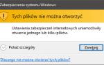 Эти файлы не могут быть запущены — что делать, если Windows блокирует запуск файла