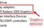 Компьютер не обнаруживает видеокарту в Windows 10! [Решено]