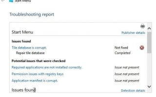 Ошибка Windows 10: повреждена база данных плиток [ИСПРАВЛЕНО]