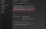 Как изменить свой адрес электронной почты и пароль в Steam