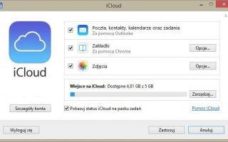 Синхронизация закладок между iPhone, Chrome и Firefox