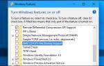 Как отключить SMBv1 в Windows 10? Защита от вымогателей