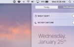 Как включить Night Shift для Mac и как это работает в macOS 10.12.4 [Видео]